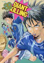GIANT KILLING(vol.39)モーニングKC
