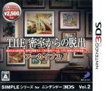 SIMPLEシリーズ for ニンテンドー3DS Vol.2 THE 密室からの脱出 アーカイブス1(ゲーム)