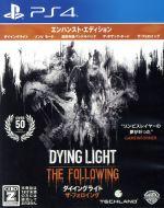 ダイイングライト:ザ・フォロイング エンハンスト・エディション(ゲーム)