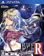 EVE burst error R(ゲーム)