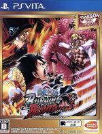 ワンピース BURNING BLOOD <-アニソンサウンドエディション->(ゲーム)