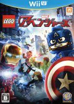 LEGO マーベル アベンジャーズ(ゲーム)