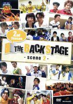 ミュージカル テニスの王子様 2nd Season THE BACKSTAGE Scene2(通常)(DVD)
