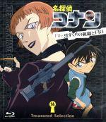 名探偵コナン Treasured Selection File.黒ずくめの組織とFBI 14(Blu-ray Disc)(BLU-RAY DISC)(DVD)