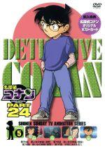 名探偵コナン PART24 Vol.5(通常)(DVD)