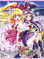 魔法つかいプリキュア! Blu-ray vol.1(Blu-ray Disc)(BLU-RAY DISC)(DVD)