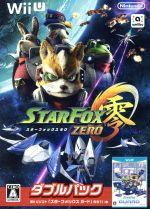 スターフォックス ゼロ・スターフォックス ガード ダブルパック(ソフト2本セット付)(ゲーム)