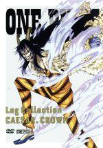 "ONE PIECE Log Collection""CAESAR.CROWN""(TVアニメ第612話~第628話)(通常)(DVD)"