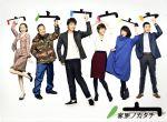 家族ノカタチ DVD-BOX(通常)(DVD)