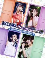 "sphere music story 2015 ""DREAMS,Count down!!!!"" LIVE BD(Blu-ray Disc)(BLU-RAY DISC)(DVD)"