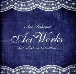 Aoi Works ~best collection 2011~2016~(通常)(CDA)