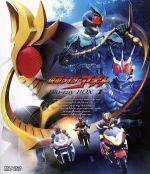 仮面ライダーアギト Blu-ray BOX 1(Blu-ray Disc)(16Pブックレット付)(BLU-RAY DISC)(DVD)