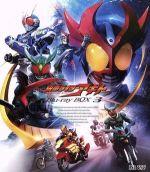 仮面ライダーアギト Blu-ray BOX 3<完>(Blu-ray Disc)(16Pブックレット付)(BLU-RAY DISC)(DVD)