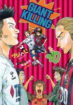 GIANT KILLING(40)(モーニングKC)(大人コミック)