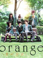 orange-オレンジ- 豪華版(Blu-ray Disc)(アウタースリーブ、ブックレット、レターセット(封筒1枚+便箋3枚)付)(BLU-RAY DISC)(DVD)
