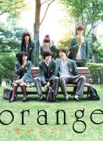 orange-オレンジ- 豪華版(通常)(DVD)