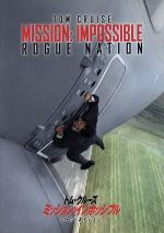 ミッション:インポッシブル/ローグ・ネイション(通常)(DVD)