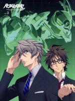 「アクティヴレイド-機動強襲室第八係-2nd」ディレクターズカット版 Vol.3(Blu-ray Disc)(BLU-RAY DISC)(DVD)