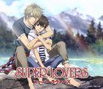 SUPER LOVERS オープニング主題歌「おかえり。」(初回限定版)(DVD1枚付)(通常)(CDS)