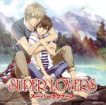 SUPER LOVERS オープニング主題歌「おかえり。」(通常盤)(通常)(CDS)