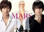 連続ドラマ MARS~ただ、君を愛してる~DVD-BOX(通常)(DVD)
