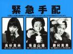 怪盗 山猫 Blu-ray BOX(Blu-ray Disc)(BLU-RAY DISC)(DVD)
