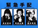 怪盗 山猫 DVD-BOX(通常)(DVD)