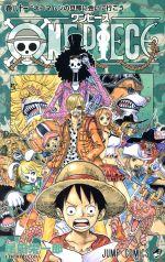 ONE PIECE ゾウ編(81)(ジャンプC)(少年コミック)