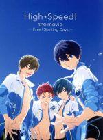 映画 ハイ☆スピード!-Free! Starting Days-(初回限定版)(Blu-ray Disc)(スリーブ、描き下ろしボード、画集、カスタマイズジャケット、ブックレット付)(BLU-RAY DISC)(DVD)