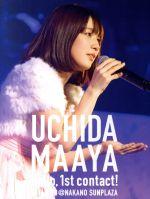UCHIDA MAAYA 1st LIVE『Hello, 1st contact!』(Blu-ray Disc)(BLU-RAY DISC)(DVD)