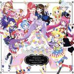 プリティーシリーズ:プリパラ☆ミュージックコレクション season.2 DX(DVD付)(通常)(CDA)
