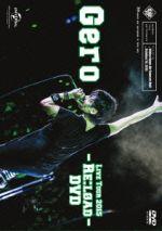 Live Tour 2015 - Re:load -(初回限定版)(特典DVD1枚、特典CD1枚、三方背BOX、ブックレット付)(通常)(DVD)
