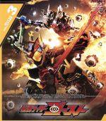 仮面ライダーゴースト Blu-ray COLLECTION 3(Blu-ray Disc)(BLU-RAY DISC)(DVD)