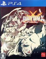 GUILTY GEAR Xrd -REVELATOR- <Limited Box>(冊子、サントラディスク、ブルーレイディスク付)(初回限定版)(ゲーム)