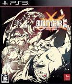 GUILTY GEAR Xrd -REVELATOR-(ゲーム)