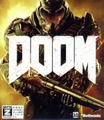 DOOM(ゲーム)