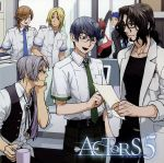 EXIT TUNES PRESENTS ACTORS5(通常盤)