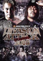 INVASION ATTACK 2016(通常)(DVD)