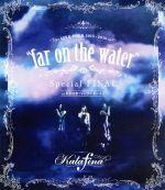 "Kalafina LIVE TOUR 2015~2016""far on the water""Special Final@東京国際フォーラムホールA(Blu-ray Disc)(BLU-RAY DISC)(DVD)"
