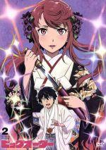 ビッグオーダー 第2巻(通常)(DVD)