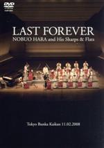 LAST FOREVER(通常)(DVD)