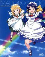 まほろまてぃっく Blu-ray BOX(Blu-ray Disc)(BLU-RAY DISC)(DVD)