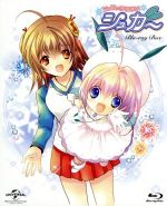 ちっちゃな雪使いシュガー Blu-ray BOX(Blu-ray Disc)(三方背BOX、ブックレット付)(BLU-RAY DISC)(DVD)