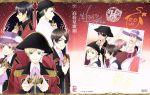 OVAスタミュ 第2巻(Blu-ray Disc)(クリア三方背ケース、特典CD1枚、ブックレット付)(BLU-RAY DISC)(DVD)