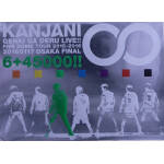 関ジャニ∞の元気が出るLIVE!!(完全生産限定版)(スリーブケース、PhotoBook付)(通常)(DVD)