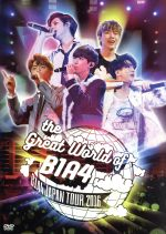 The Great World Of B1A4-Japan Tour 2016-(通常)(DVD)