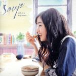 Soup(初回限定版)(紙ジャケット仕様)(DVD付)(DVD1枚付)(通常)(CDS)