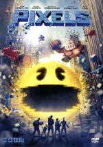ピクセル(通常版)(通常)(DVD)