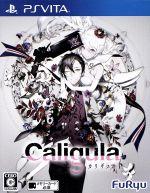 Caligula -カリギュラ-(ゲーム)