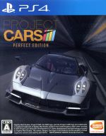 PROJECT CARS PERFECT EDITION (ゲーム)